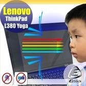 ® Ezstick Lenovo ThinkPad L380 YOGA 防藍光螢幕貼 抗藍光 (可選鏡面或霧面)