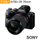 SONY A7III+28-70mm 單鏡組*(中文平輸)-