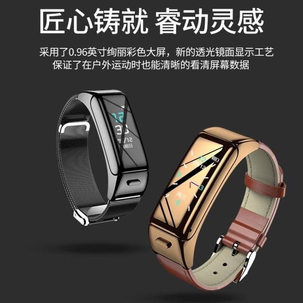 智慧手環智慧手環藍牙耳機二合一可通話測運動計步器男女彩屏多功能分離式 智慧e家