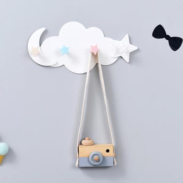 便攜式補水噴霧儀小型加濕器隨身手持蒸臉器學生納米補水儀冷噴儀     科炫數位