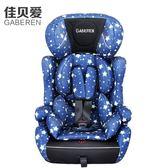 金豬迎新 兒童安全座椅嬰兒汽車通用寶寶車載安全座椅9月-12歲