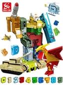 數字變形玩具金剛戰隊合體機器人26字母變形玩具益智全套男孩0-9 露露日記