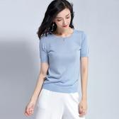 短袖針織衫-圓領純色亮絲薄款女T恤2色73xi40【巴黎精品】