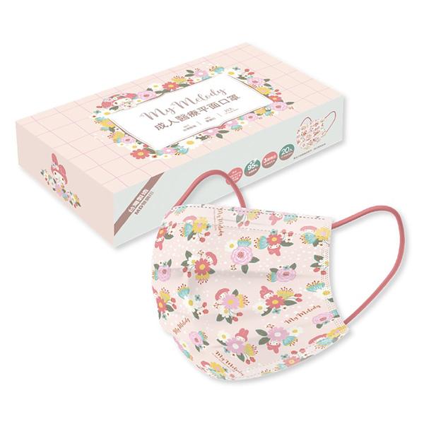 三麗鷗 美樂蒂花園成人醫療平面口罩 (20片/盒)【杏一】
