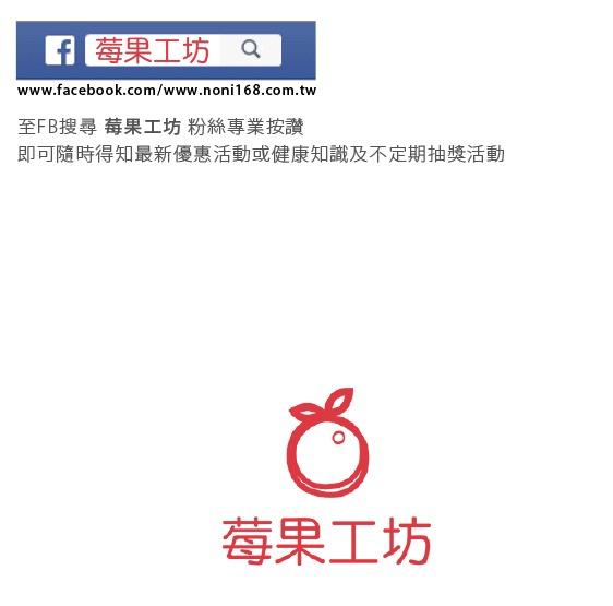 【莓果工坊】新鮮冷凍綜合莓組合特惠價 (野生藍莓+蔓越莓+覆盆莓)