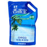 毛寶香滿室地板清潔劑補充包-海洋微風1800g【愛買】