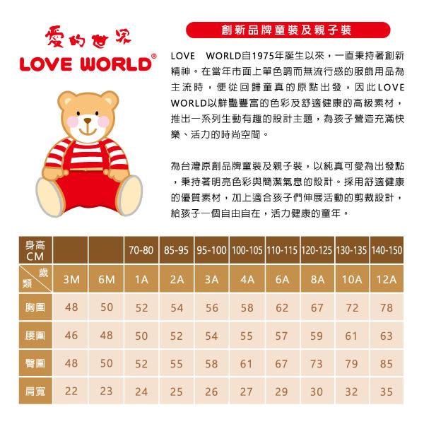 【愛的世界】純棉無袖背心洋裝/6~8歲-台灣製- ★秋冬洋裝