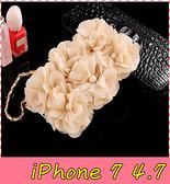 【萌萌噠】iPhone 7  (4.7吋)  韓國立體米色玫瑰保護套 帶掛鍊側翻皮套 支架插卡 手機殼  硬殼