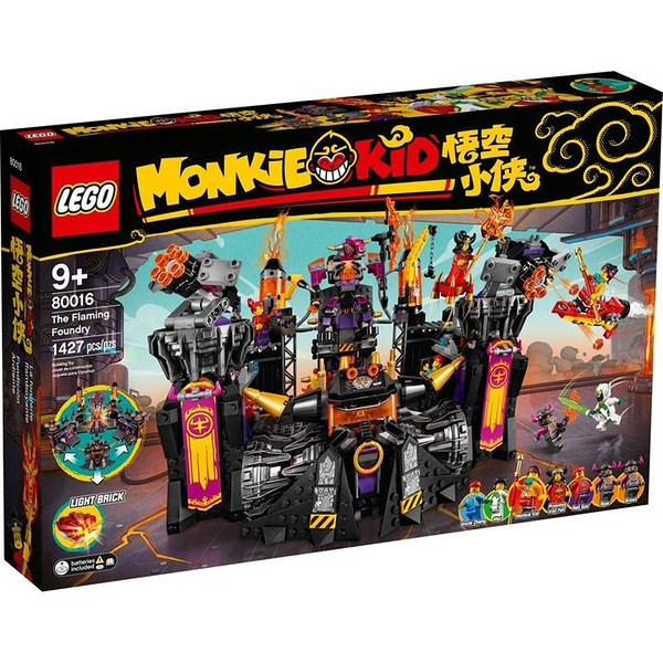 LEGO 樂高 80016 The Flaming Foundry