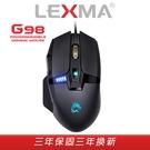 【可砝碼配重】LEXMA G98 RGB可調校有線遊戲滑鼠