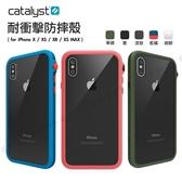 【海思】CATALYST iPhone Xs Max (6.5吋) 防摔耐衝擊保護殼 防摔殼 (黑/亮眼藍橘/透明 共3色)