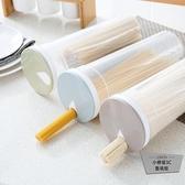 2個裝 帶蓋密封罐面條收納盒廚房食品儲物盒【小檸檬3C】
