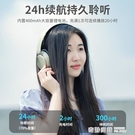 頭戴式耳機無線藍芽運動降噪電競游戲吃雞USB有線女臺式 奇妙商鋪