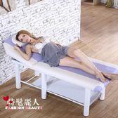 新款美容床折疊按摩推拿紋繡加粗加固六腳洗頭美容美體升降床 全店88折特惠