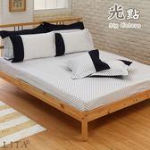 《40支紗》雙人特大床包枕套三件式【深藍】光點系列 100%精梳棉-麗塔LITA-