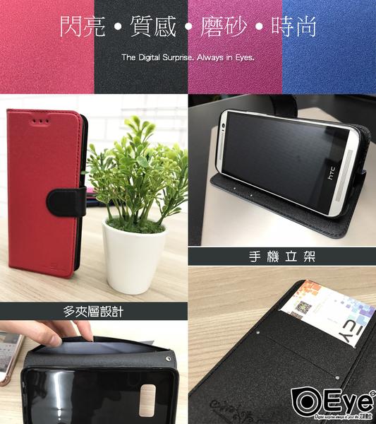 加贈掛繩【星空側翻磁扣可站立】HTC Desire 728 D728x 皮套側翻側掀套手機殼手機套保護殼
