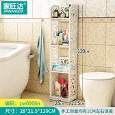 浴室置物架 小?4?置物 轉角架落地三角架子廁所衛浴洗手間收納架