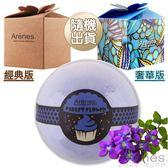 【全館99】雅緻蘭花香氛沐浴球(120g)