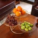 水果盤客廳創意家用果盤茶幾糖果盤歐式多層拼盤風格現代【輕派工作室】