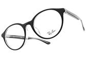 RayBan 光學眼鏡 RB5361F 2034 (黑) 經典圓框款 # 金橘眼鏡