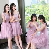 618好康鉅惠韓版姐妹團小禮服顯瘦宴會晚禮服連身裙