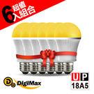 DigiMax★UP-18A5 LED驅蚊燈泡 6入組 [ 防止登革熱] [採用日本LED Stanley燈芯] [特殊黃光波長忌避蚊蟲]