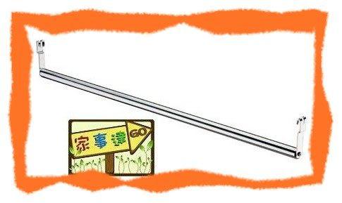 [ 家事達 ] 鐵力士 鍍鉻層架專用--上吊桿(吊衣桿) 120cm長