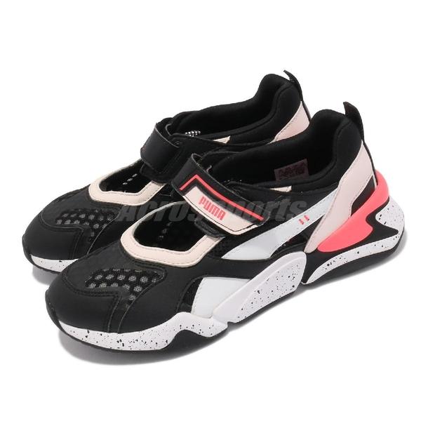 Puma 休閒鞋 Nova Shandal Velcro Wns 黑 白 女鞋 老爹鞋 復古款 運動鞋 【ACS】 37289703