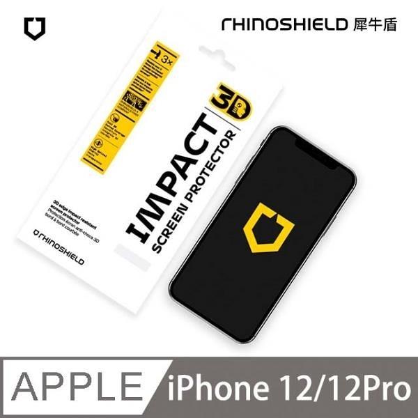 【南紡購物中心】犀牛盾 3D 壯撞貼 - 手機螢幕保護貼 - iPhone 12 / 12 Pro (6.1吋)