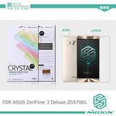 NILLKIN ASUS ZenFone 3 Deluxe ZS570KL 5.7吋 超清防指紋保護貼
