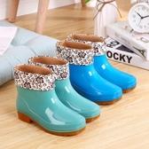 雨鞋女加絨短筒雨水靴廚房防水鞋防滑工作膠鞋套鞋時尚保暖冬 ☸mousika