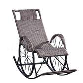 躺椅 午休午睡椅 陽台家用休閒椅子沙灘便攜靠椅懶人搖椅靠背椅折疊