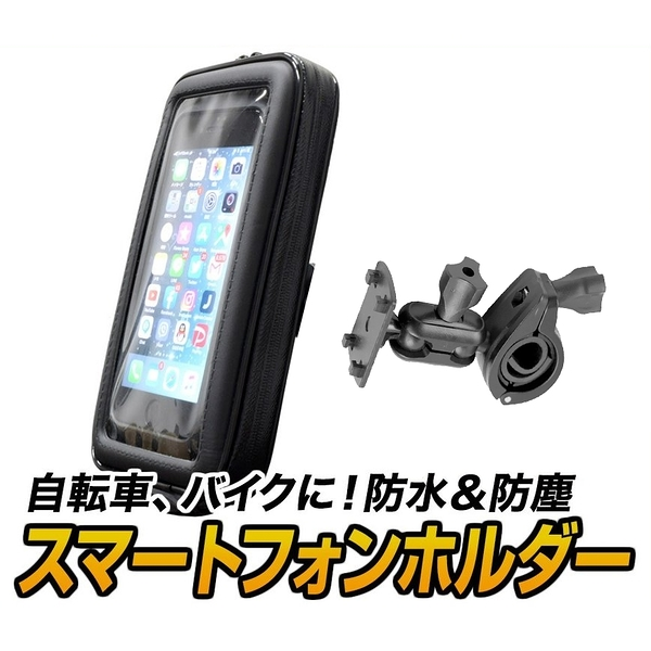 sym z1 t2 woo mii note8 note 8 iphone11手機座摩托車手機架導航架摩托車導航支架