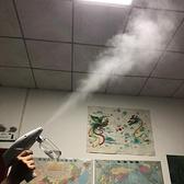 充電家用小型電動霧化機 手持藍光納米消毒槍 酒精殺菌消毒噴霧器