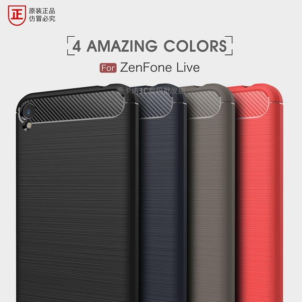 King*Shop~Asus華碩ZenFone live拉絲碳纖維手機殼ZB501KL 防摔全包邊保護套