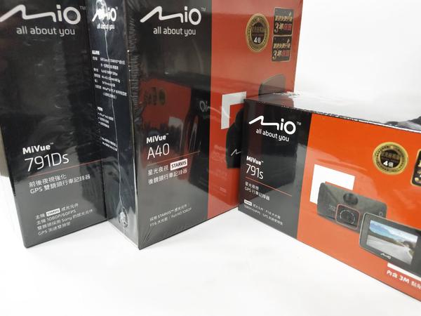 MIO MIVUE 791S 【送16G+原廠支架】GPS測速提示 行車記錄器 792/798 CP值最高款