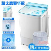 迷你洗衣機 大容量6KG洗脫一體單筒單桶家用大容量半全自動小型迷你洗衣機T 2色