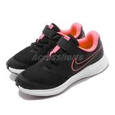 Nike 慢跑鞋 Star Runner 2 PSV 黑 粉紅 童鞋 中童鞋 運動鞋 【PUMP306】 AT1801-002