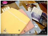 MARTONEER【愛相隨夏季毛巾被】冷氣被150*200cm(粉、藍、黃-共三色)