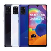 SAMSUNG Galaxy A31 SM-A315【下殺89折 登錄送耳機】神腦生活