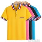 短袖Polo衫女 高爾夫運動保羅服T恤定制短袖有領寬鬆POLO衫廣告服團體服裝繡字 生活主義