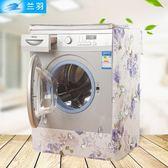 通用全自動滾筒洗衣機防塵罩xx2439【每日三C】