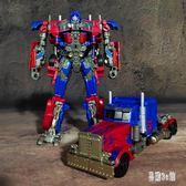 王者威將變形玩具金剛SS擎天OP柱汽車機器人模型縮小版英雄CC2779『易購3c館』