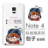 [Samsung Note 4] 貼玻璃系列 防刮壓克力 客製化手機殼 EXO 鹿晗 倩倩 興興 桃子 包子 凡凡