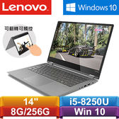 Lenovo聯想 YOGA 530-14IKB 81EK00BFTW 14吋筆記型電腦