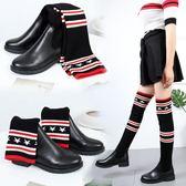 膝上靴 毛線長靴女過膝秋冬新款襪靴粗跟長筒彈力針織鞋過膝高筒靴  魔法鞋櫃