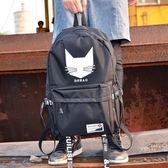 男士背包雙肩包韓版時尚潮流旅行包初中高中大學生書包帆布電腦包