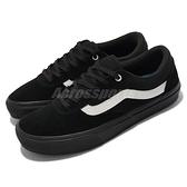 Vans V376CF Choppers 日本線 黑 白 麂皮 滑板鞋 休閒鞋 男女鞋 【ACS】 5901900004