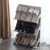 鞋架多層可疊加簡易門口家用塑料鞋托宿舍收納分層整理小鞋櫃 科炫數位
