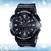CASIO 手錶專賣店 CASIO G-SHOCK_GAX-100MSB-1A_200米防水_耐衝擊_世界時間